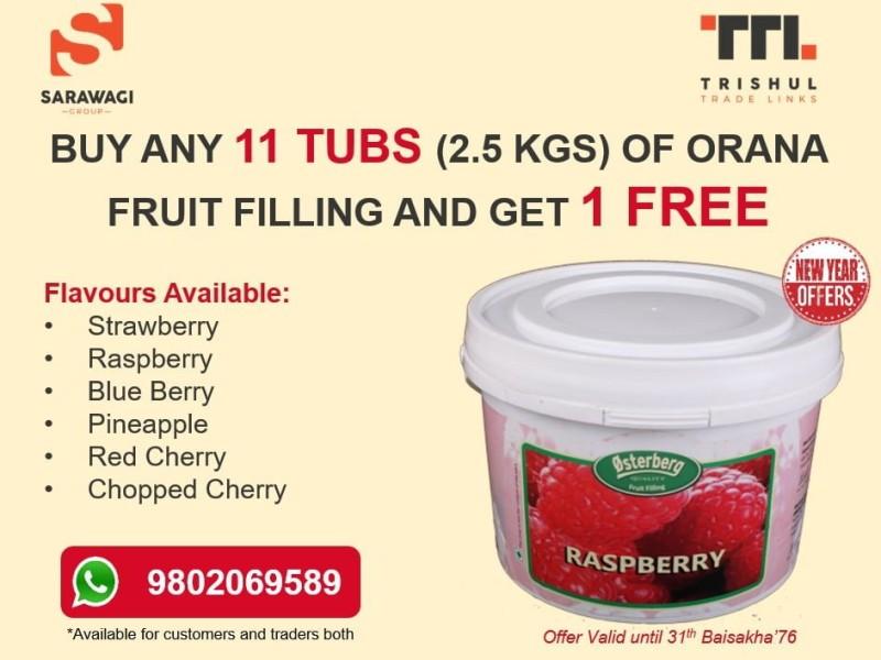 Buy 11 tubs get 1 free Image