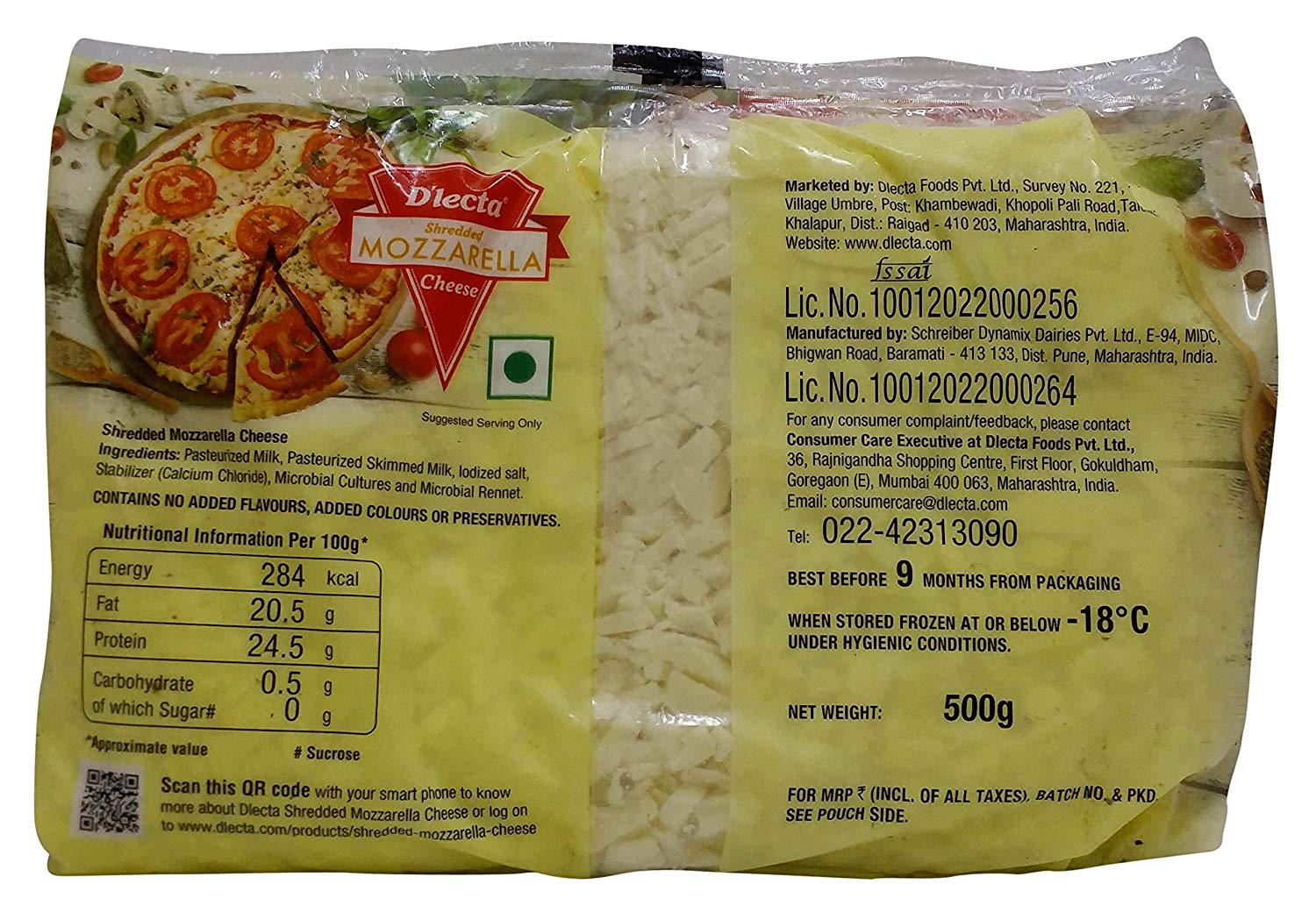 Shredded Mozarella Cheese Image