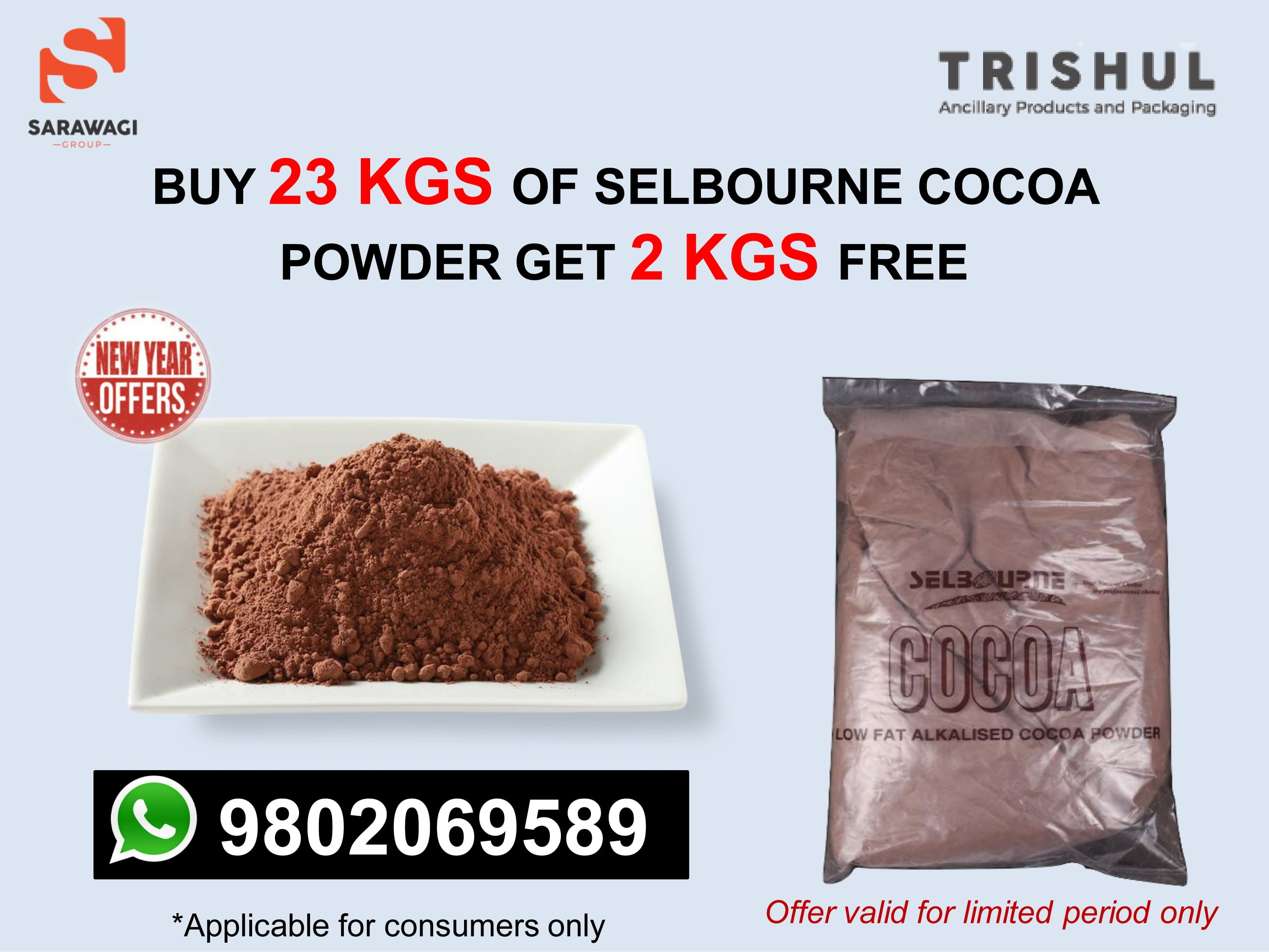 Selbourne Cocoa Powder (Dark Brown) Image